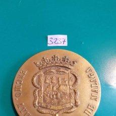 Trofeos y medallas: MEDALLA AYUNTAMIENTO DE MALAGA. Lote 108549787