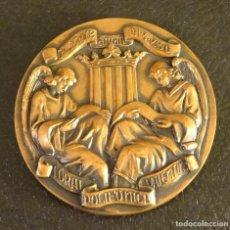 Trofeos y medallas: MEDALLA XXV ANIVERSARIO DE LA FUNDACIÓN DE LA CORAL POLIFÓNICA VALENTINA. DIÁMETRO 65 MM. PESO 169 G. Lote 109289791