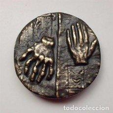Trofeos y medallas: GRAN MEDALLÓN DEL CINCUENTENARIO DE LA DECLARACIÓN UNIVERSAL DE LOS DERECHOS HUMANOS 1948-1998 . Lote 109500683