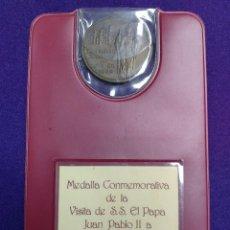 Trofeos y medallas: MEDALLA CONMEMORATIVA VISITA DE S.S EL PAPA JUAN PABLO II A NAVARRA,CASTILLO JAVIER.1982.CON ESTUCHE. Lote 109825347