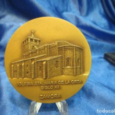 Trofeos y medallas: MEDALLA DE BRONCE LOTERIA DEL HUMOR DE 1997 IGLESIA DE LA ORTA ZAMORA. Lote 110443199
