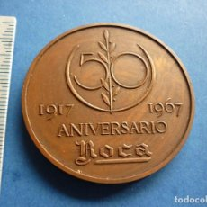 Trofeos y medallas: ANTIGUA Y RARA MEDALLA 50 ANIVERSARIO ROCA - COMPAÑIA ROCA-RADIADORES. Lote 111928087