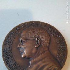 Trofeos y medallas: MEDALLA MEDALLÓN BRONCE RELIGIOSO. BEATIFICACIÓN JOSE MARÍA ESCRIVÁ DE BALAGUER. 17 MAYO 1992 110 GR. Lote 112776027