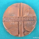 Trofeos y medallas: MEDALLA BANCO DE ESPAÑA 1974. Lote 114706259
