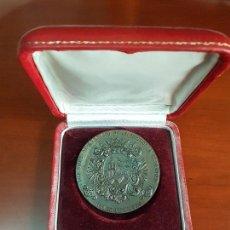 Trofeos y medallas: MEDALLA 107 AÑOS AL SERVICIO DE LA ECONOMIA ESPAÑOLA - 1857 1964 - BANCO DE BILBAO - CAT. BRONCE - . Lote 114882315