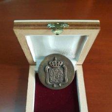 Trofeos y medallas: MEDALLA EXCMO. AYUNTAMIENTO DE GRANADA - CAT. BRONCE. Lote 114883203