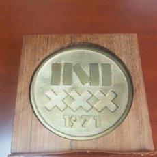Trofeos y medallas: MEDALLA INSTITUTO NACIONAL DE INDUSTRIA - INI - 30 ANIVERSARIO - 1941 1971 - CAT. ORO. Lote 115029043