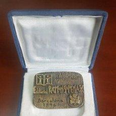 Trofeos y medallas: MEDALLA EDITORIAL SOPENA SA - 1896 BARCELONA 1972 HOSPITALET - AÑO INTERNACIONAL DEL LIBRO - BRONCE. Lote 115079303