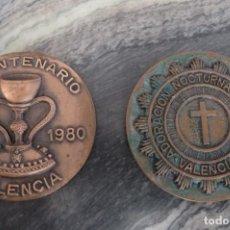 Trofeos y medallas: I CENTENARIO ADORACION NOCTURNA ESPAÑOLA,VALENCIA,BRONCE 56 MM, 87 GRM.. Lote 115104027