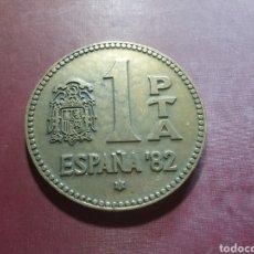 Trofeos y medallas: MEDALLA 1 PTA ESPAÑA '82.. Lote 115584012