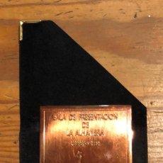 Trofeos y medallas: SALA DE PRESENTACION DE LA ALHAMBRA 8X5,5CM(50€). Lote 115624503