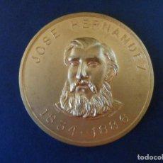 Trofeos y medallas: MEDALLA CONMEMORATIVA JOSE HERNANDEZ 1839-1886. ARGENTINA. AÑO 1972. Lote 115920711