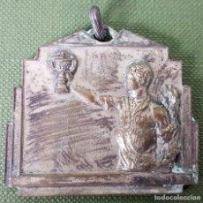 Trofeos y medallas: MEDALLA DE METAL PLATEADO. II CONCURSO SOCIAL DE FOTOGRAFÍA. CIRCA 1960.. Lote 116580111