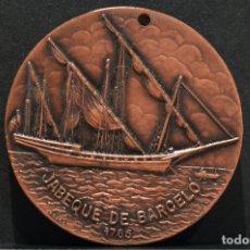 Trofeos y medallas: MEDALLA EN BRONCE BARCO CORSARIO JABEQUE DE BARCELO MUSEU DEL MAR VILANOVA I LA GELTRU . Lote 113515959