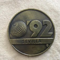Trofeos y medallas: MEDALLA DE LA EXPO SEVILLA 92 LA CARTUJA.. Lote 117032035