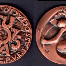 Trofeos y medallas: MEDALLA DE BRONCE - EUROPA 75 - RAMON FERRAN (REUS). Lote 118210776
