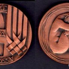 Trofeos y medallas: MEDALLA DE BRONCE - EUROPA 77 - RAMON FERRAN (REUS). Lote 118210800
