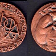 Trofeos y medallas: MEDALLA DE BRONCE - EUROPA 79 - RAMON FERRAN (REUS). Lote 118210836
