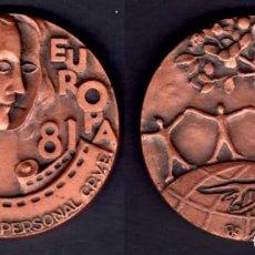 Trofeos y medallas: MEDALLA DE BRONCE - EUROPA 81 - RAMON FERRAN (REUS). Lote 289356513