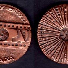 Trofeos y medallas: MEDALLA DE BRONCE - EUROPA 91 - RAMON FERRAN (REUS). Lote 118210966