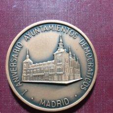 Trofeos y medallas: MEDALLA: 1 ANIVERSARIO AYUNTAMIENTO DEMOCRÁTICOS MADRID.. Lote 117838747