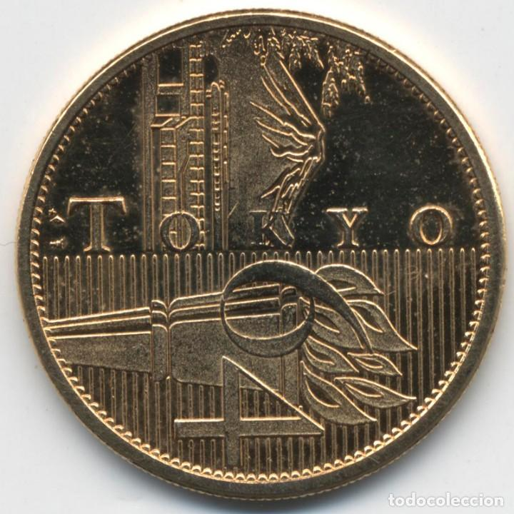 Moneda Conmemorativa Juegos Olimpicos Tokyo 196 Comprar Trofeos Y