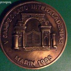 Trofeos y medallas: MEDALLA ESCUELA NAVAL MILITAR 1985. 8CM DE DIÁMETRO.. Lote 117956547