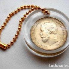Trofeos y medallas: MONEDA DE ORO 10 RUBLOS 1911 EN LLAVERO - LEER DESCRIPCION. Lote 124661011