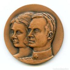 Trofeos y medallas: MEDALLA DE COBRE PRIMERA VISITA OFICIAL DE LOS REYES A CATALUÑA, 1976. REIS, CATALUNYA. Lote 118746207