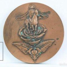 Trofeos y medallas: MEDALLA CONMEMORATIVA - CERCLE FILATELIC NUMISMATIC / VIII EXHIBICIÓ FILATELICA SANT JORDI - 1981. Lote 118878587