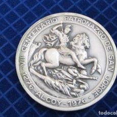 Trofeos y medallas: MONEDA CONMEMORATIVA DE PLATA DE SAN JORGE, ALCOY (1976). Lote 119286763