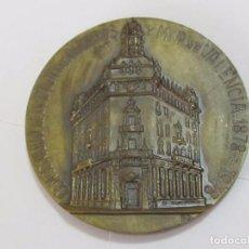 Trofeos y medallas: MEDALLA CONMEMORATIVA DE BRONCE, CENTENARIO CAJA DE AHORROS DE VALENCIA (1878 - 1978). Lote 119967927