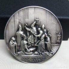 Trofeos y medallas: MEDALLA CONMEMORATIVA DE PABLO VI - JUBILEO, PUERTA SANTA BASÍLICA DE SAN PEDRO (1975). Lote 120128027