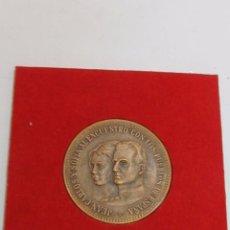 Trofeos y medallas: MEDALLA CONMEMORATIVA, VISITA DE LOS REYES A ALICANTE - CON CERTIFICADO (1976). Lote 120220747