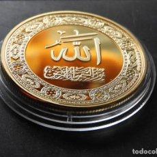 Trofeos y medallas: MONEDA ARABE ISLAM ORO 24 KT MOHAMMED EDICIOM LIMITADA . Lote 151708352