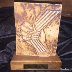 Trofeos y medallas: COCETA TROFEO CONFEDERACIÓN ESPAÑOLA COOPERATIVAS DE TRABAJO. Lote 121317454