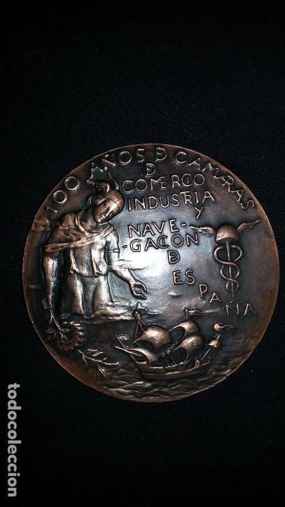 Trofeos y medallas: EXCEPCIONAL MEDALLA DE LA CAMARA DE COMERCIO E INDUSTRIA DE SALAMANCA. JULIO HERNANDEZ. 1986 - Foto 3 - 122262571