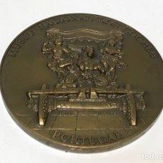 Trofeos y medallas: MEDALLA CONMEMORATIVA DEL MUSEO NACIONAL DOS COCHES, PORTUGAL. J. ALVES 1974. Lote 122648744