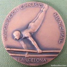 Trofeos y medallas: MEDALLA DE BRONCE. INAUGURACIÓN GIMNASIO MUNICIPAL DE BARCELONA. 1959. . Lote 122766867