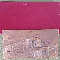 Trofeos y medallas: MEDALLA DE BRONCE. XX ANIVERSARIO FUNDACION SMITH AND NEPHEW IBERICA. 1985. . Lote 122775183