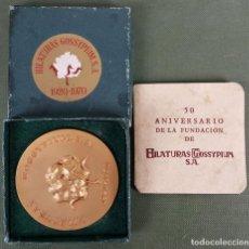 Trofeos y medallas: MEDALLA DE METAL. HILATURA GOSSYPIUM S.A. BARCELONA 1970. . Lote 148767468