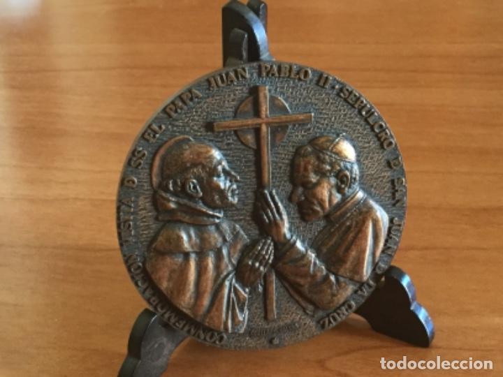 MEDALLA CONMEMORATIVA VISITA DE JUAN PABLO II A SEGOVIA 1982 (Numismática - Medallería - Trofeos y Conmemorativas)