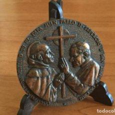 Trofeos y medallas: MEDALLA CONMEMORATIVA VISITA DE JUAN PABLO II A SEGOVIA 1982. Lote 125223123