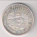 Trofeos y medallas: 1 ONZA TROY DE 1987 DE MÉJICO CONMEMORATIVA A LA INAUGURACIÓN DEL FERROCARRIL DEL SURESTE. (MD87). Lote 126032751
