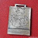 Trofeos y medallas: MEDALLA CONGRÉS CULTURA TRADICIONAL I POPULAR 1981 - 82 SARDANA DE LA PAZ PICASSO ESCUT GENERALITAT. Lote 127277067