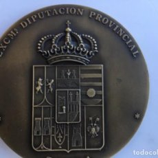 Trofeos y medallas: MEDALLA DIPUTACIÓN ZAMORA 1983 CAJA ORIGINAL 9 CM. Lote 129280083