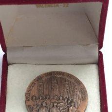 Trofeos y medallas: MEDALLA CONMEMORATIVA DEL MILENARIO TRIBUNAL DE LAS AGUAS DE VALENCIA DE 1960. Lote 130453532