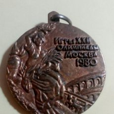 Trofeos y medallas: MEDALLA CONMEMORATIVA. Lote 130589615