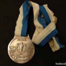 Trofeos y medallas: MEDALLA A.B.E DE COCTELERIA DEL V TROFEO INTERNACIONAL DEL CANTÁBRICO DE 1974. Lote 132199050