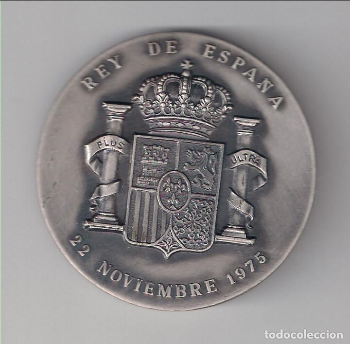 Trofeos y medallas: MEDALLA DE PROCLAMACIÓN DE S. M. JUAN CARLOS I COMO REY DE ESPAÑA 22 DE NOVIEMBRE DE 1975. (MD1117) - Foto 2 - 132319598